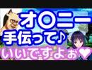 【衝撃】ガチJKが斉藤さんでオ〇ニー手伝ってほしい男の対処法をアツく語ってくれたので公開!