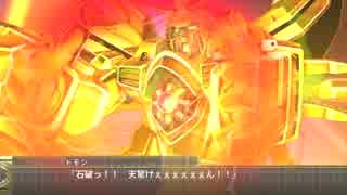 【スパロボT】ゴッドガンダム 武装集 戦闘