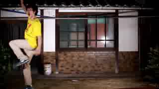 【岡山の黄色が】1フェムトの大空【踊ってみた】