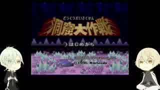 【刀剣乱舞】星のアニジャスーパーデラックス 第6話【偽実況】
