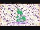 【VOICEROID実況】琴葉茜の辺獄冒険奇譚 【part8】