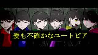 【手描き】メiリiーiバiッiドiエiンiド【