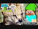 【日刊Minecraft】最強の匠は誰かスカイブロック編改!絶望的センス4人衆がカオス実況!#80【TheUnusualSkyBlock】