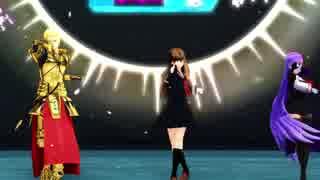 【Fate/MMD】スーサイドパレヱド【Fate/EXTRA CCC】