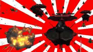 日本兵がガトランティス最終決戦に参戦するようです