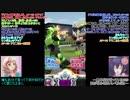 新・LCの仮面ライダーバトルガンバライジング~拾漆~(VS.三日前までオセ・3)