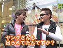 ヒロシ・ヤングアワー #361【無料サンプル】