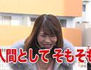 三流×3 #47【無料サンプル】