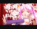 【MMD】夜桜ミクさんで「どりーみんチュチュ」