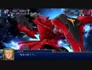 【スパロボT】ナイチンゲール(味方) 武装集 戦闘シーン 【スーパーロボット大戦T】