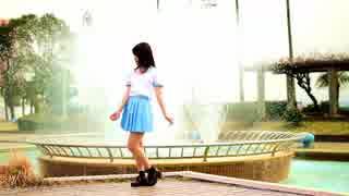 【るぉ】 みずいろギターロケット  【踊っ