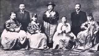 韓国の歴史と民族性(火病)