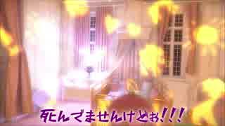 【刀剣乱舞】長谷部と愉快な仲間たちが洋館を歩き回るだけ4・後【偽実況】
