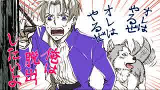 【刀剣DbD】俺は刃を防げない!_02