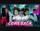 [K-POP] MOMOLAND - I'm So Hot (Comeback 20190321) (HD)