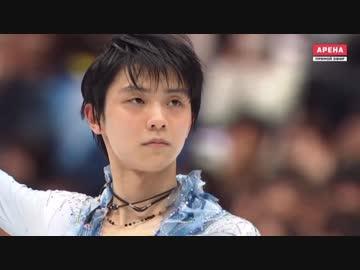 羽生結弦 Yuzuru HANYU SP World Championships 2019