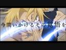 【MAD】鋼の錬金術師×IMAGINARY LIKE THE JUSTICE