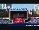 【2019年3月19日】楠本泰史 ソロホームラン!(オープン戦2号) 横浜DeNAベイスターズ