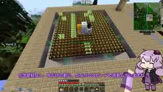 【Minecraft】ゆかりさんはGregTechで遊びたい part11【結月ゆかり】