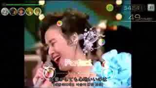 北朝鮮アイドルによる『瑠璃色金魚と花菖蒲』
