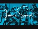 【スマブラSP】 Inner Spirit 【珍好プレー集】
