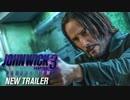 映画『John Wick: Chapter 3 - Parabellum』予告編 #2
