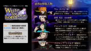 【SideM】第2回パッション爆裂!イベント続編大作戦
