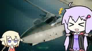 【ACE COMBAT7】ゆかりさん、未知なる空へpart3【VOICEROID、CeVIO実況】