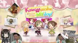 Kawaii make MY day!!