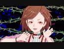 【初音ミク】肉食のヴィーナス【オリジナル】