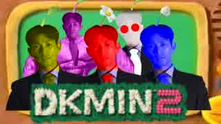 DKMIN2