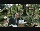 会員動画 【水間条項国益最前線】第121回・第二部[山根銀二が音楽界を赤く染めた・他]
