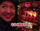 鬼Dイッチーpresents SNATCH! #22【無料サンプル】
