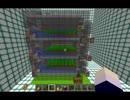 【Miecraft】水流回収式ワンオペ農奴タワー