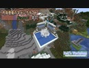 【Minecraft】 方向音痴のマインクラフト Season7 Part37 【ゆっくり実況】