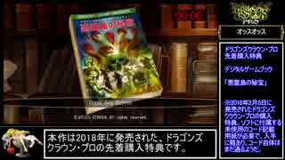 【RTA】PS4 ドラゴンズクラウン・プロ デ
