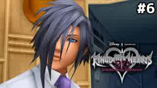【実況】KINGDOM HEARTS Dream Drop Dista