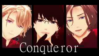 【MMDA3!】Conqueror【紬・至・万里】