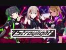 【1080p高画質版 シャニマス新ユニット】『ストレイライト』 ユニットPV「アイドルマスター シャイニーカラーズ」