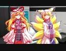 【CAVE幻想入り】CAVE幻想入り2014外伝 橙・紫・???編【東方洞窟社】