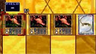 【初期遊戯王】あの伝説のクソゲーをやりたいと思います。Part8