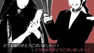 【読ム-1_2019】はるか☆ハルカ【漫才】
