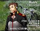 【Big-AL】Buddy【カバー】