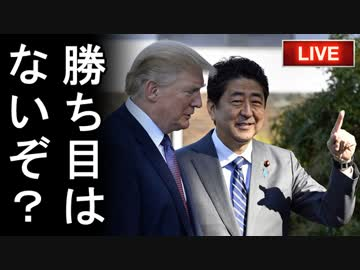 Korea gathers not only in Japan but also in the world! The victim's guts bare beggars sell quarrel to the United States (laughs) and others 【 Kappa encho He 】