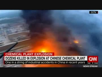 Pesticide plant in Jiangsu Province exploded 47 dead people injured many other explosions in China