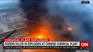 江蘇省で農薬工場が大爆発死者47人負傷者