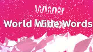 WE ARE THE W.W.W 2018 REMIX -Connecting-