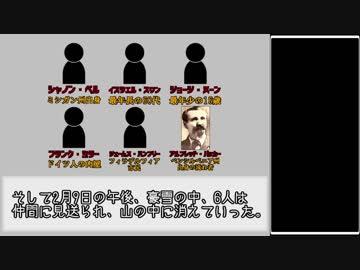 【事件&映画紹介】Inspired by Real Cases:File.11 人肉狂時代