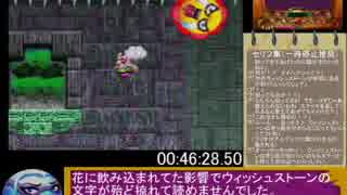 【RTA】怪盗ワリオ・ザ・セブン Any% 1:25:05 part3/5