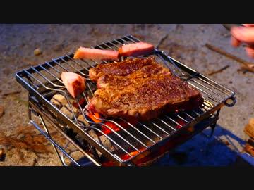 ステーキを食べにキャンプに行ってきた。【ゆっくり実況】